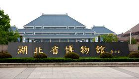China, Hubei Province, Wuhan, Hubei Provincial Museum